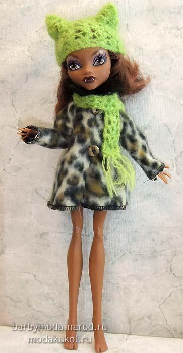Как связать кукле одежду спицами для монстер