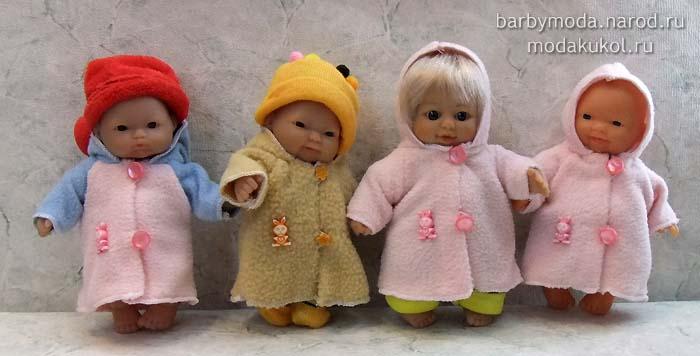 Как пошить одежду для куклы пупса своими руками 33