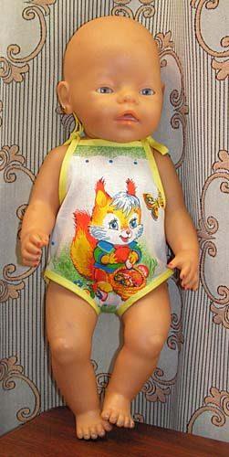 Одежда для беби бона видео